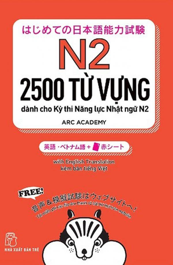 N2 - 2500 Từ Vựng Cần Thiết Cho Kỳ Thi Năng Lực Nhật Ngữ